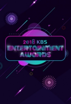 2018 KBS Entertainment Awards 2018