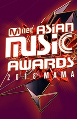 2018 MAMA FANS CHOICE in JAPAN 2018