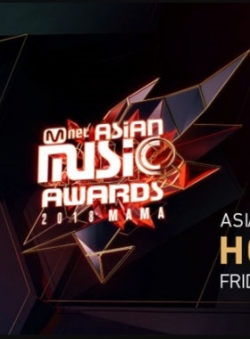 2018 MAMA In HONG KONG 2018