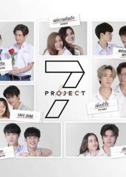 7 Project 2021