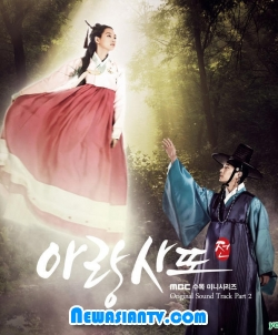Arang and the Magistrate 2012