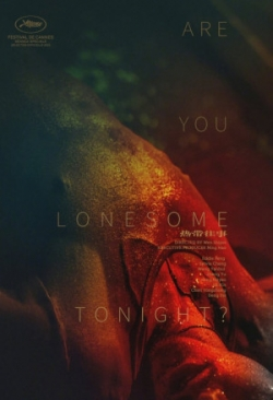 Are You Lonesome Tonight? 2021