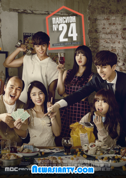 Boarding House Number 24 2014