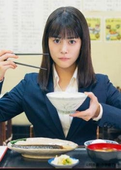 Boukyaku No Sachiko: A Meal Makes Her Forget 2018
