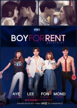 Boy For Rent 2019