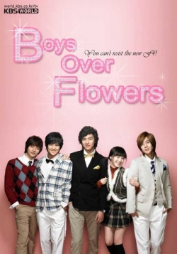 Boys Over Flowers 2009