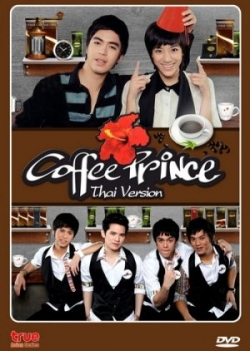 Coffee Prince Thai 2012