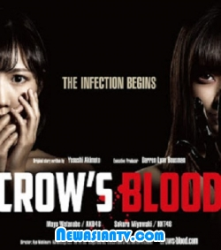 Crow's blood 2016