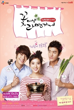 Flower Boy Ramen Shop 2011