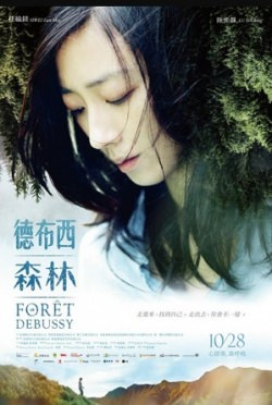 Foret Debussy 2016