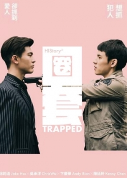 HIStory 3: Trapped 2019