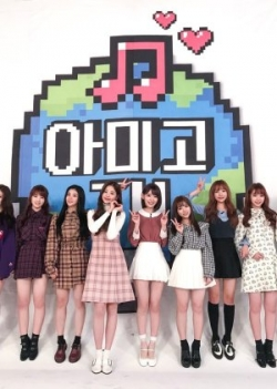 IZ*ONE Amigo TV 2018