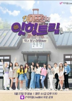 IZ*ONE Eat-Ing Trip Season 2 2020