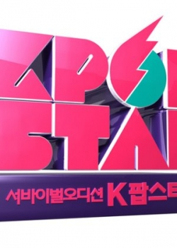 K-pop Star: Season 2 2012