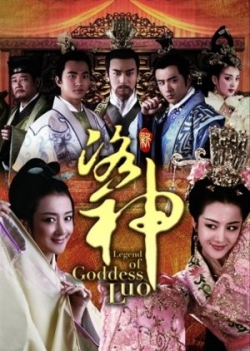 Legend of Goddess Luo 2013