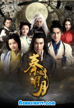 Legend of Qin 2015