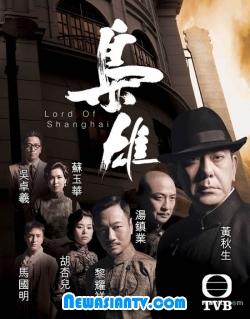 Lord of Shanghai 2015