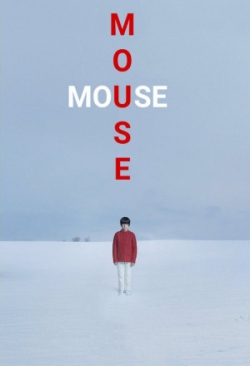 Mouse (2021) The Theatrical Cut 2021