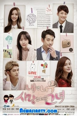 My Lovely Girl 2014
