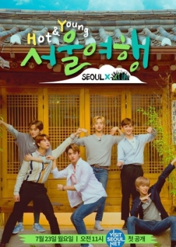 NCT Life: Hot&Young Seoul Trip 2018