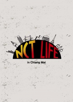 NCT Life in Chiang Mai 2017