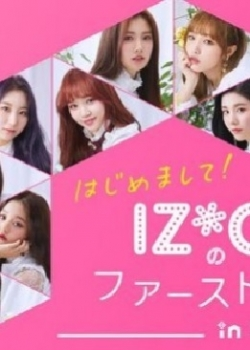 Nice to Meet You! IZ*ONE's First Steps In Japan 2019
