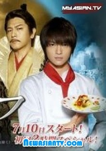 Nobunaga no Chef Season 2 2014