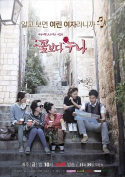 Noonas Over Flowers 2014