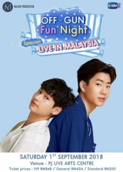 Off Gun Fun Night Special - Live in Malaysia 2019