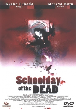 School Day Of The Dead 2000