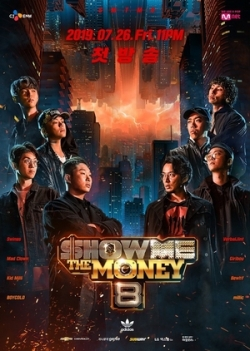 Show Me The Money: Season 8 2019