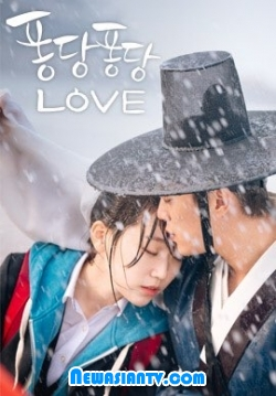 Splash Splash Love 2015