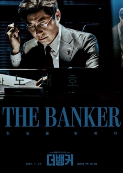 The Banker 2019