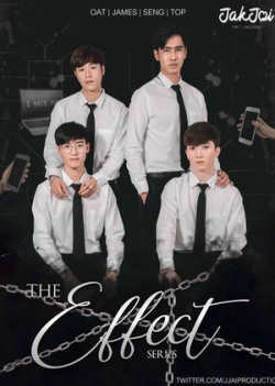 The Effect 2019