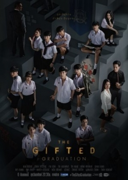 The Gifted: Graduation 2020