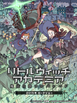 The Making Of Little Witch Academia The Enchanted Parade 2015
