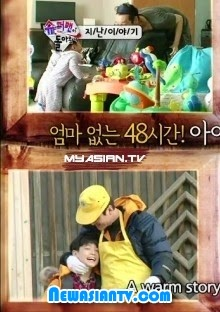 The Return of Superman Chuseok Special 2013