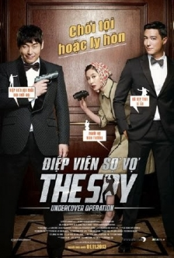 The Spy: Undercover Operation (2013) 2013