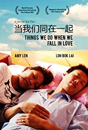 Things We Do When We Fall In Love 2007