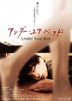 Under Your Bed 2019
