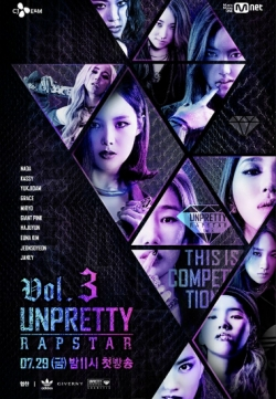 Unpretty Rapstar Season 3 2016