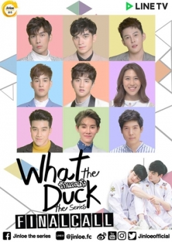 What the Duck: Final Call 2019
