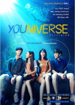 YOUniverse 2018